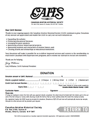 donation_form185