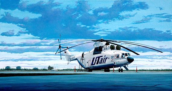 Helicopter Yellowknife Helene Girard 570