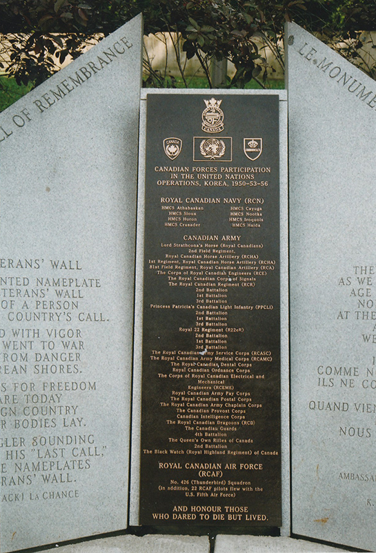 Inscription at the Wall of Remembrance honours Canadian Forces Participation in UN operations Korea 1950 53 56